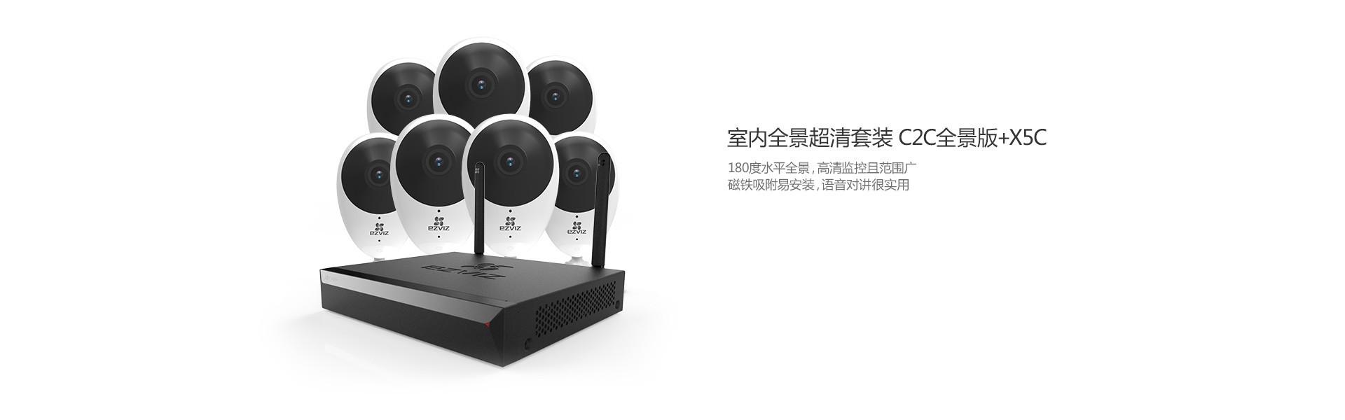C2C+X5C-PC.jpg