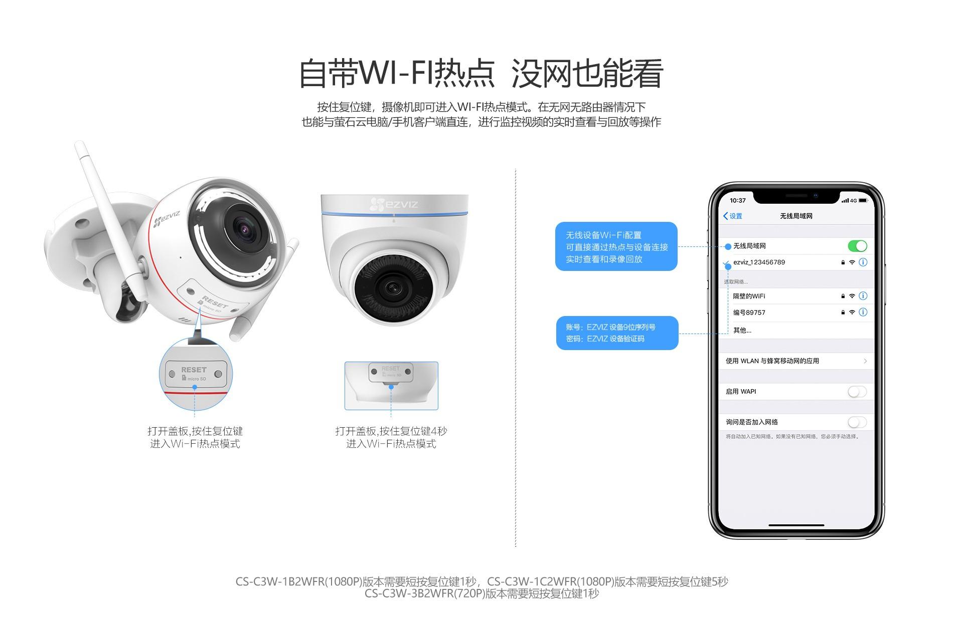 C3W+X5S套装-web_14.jpg
