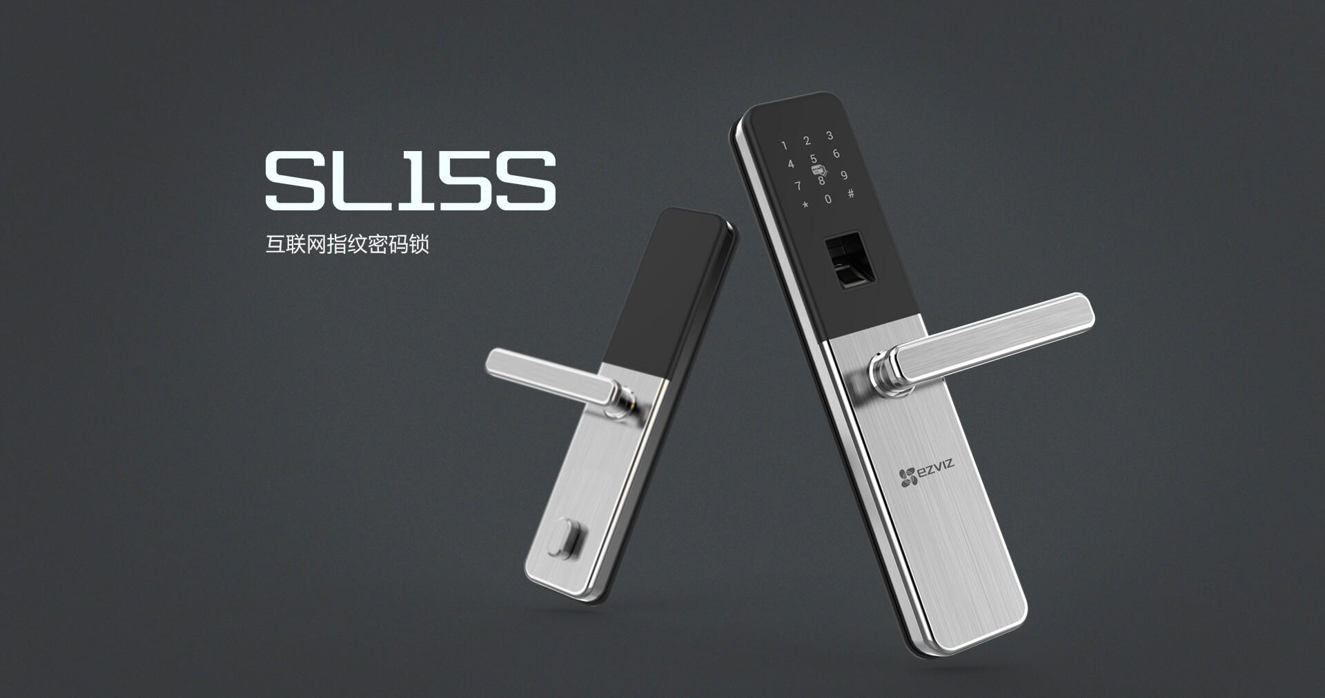 SL15S-web_01.jpg