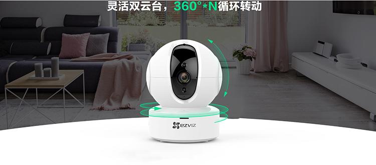 新品   360°循环转动,三大追踪模式的无极巡航版摄像机上线众测