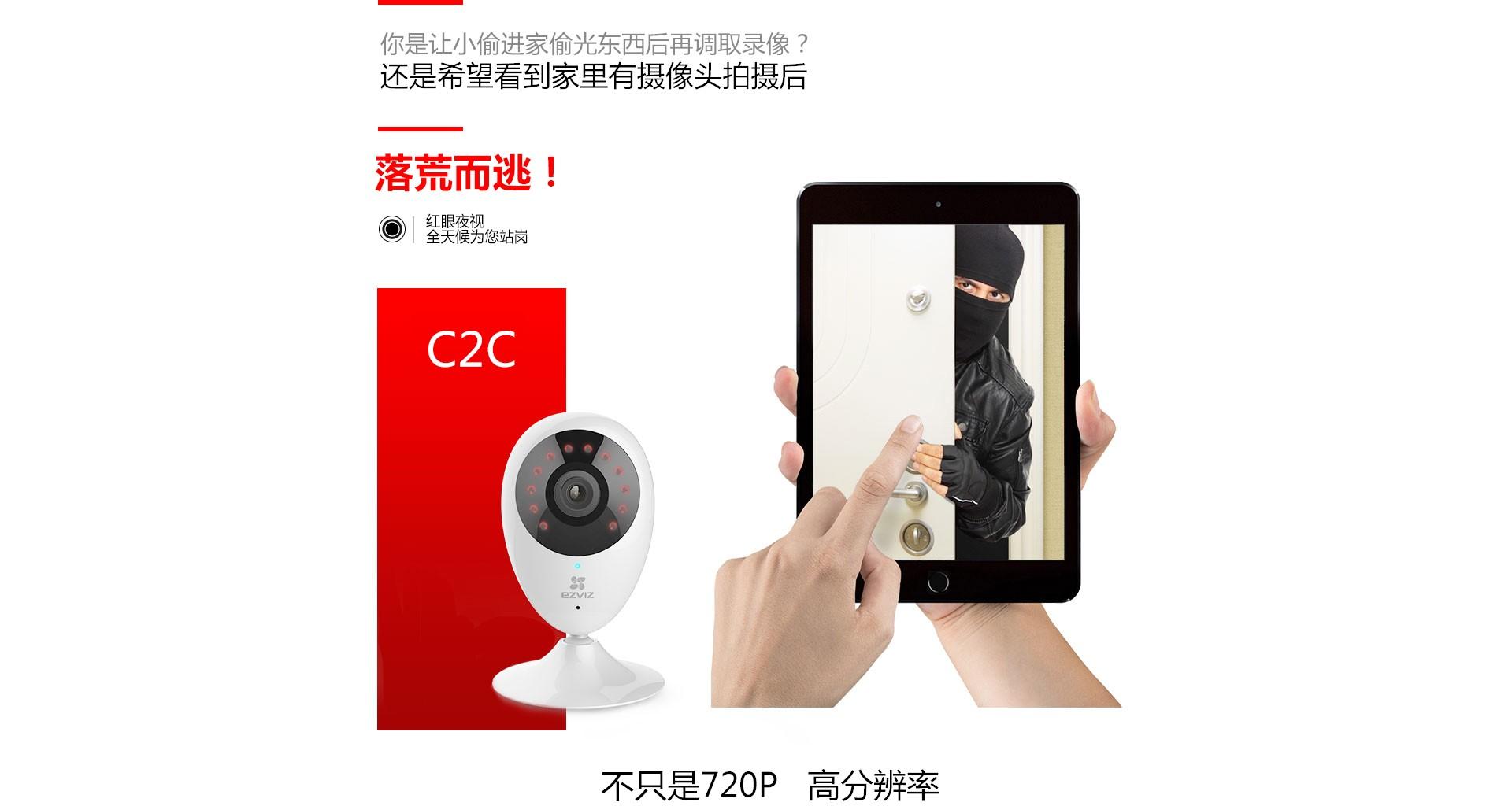 c2ct8.jpg