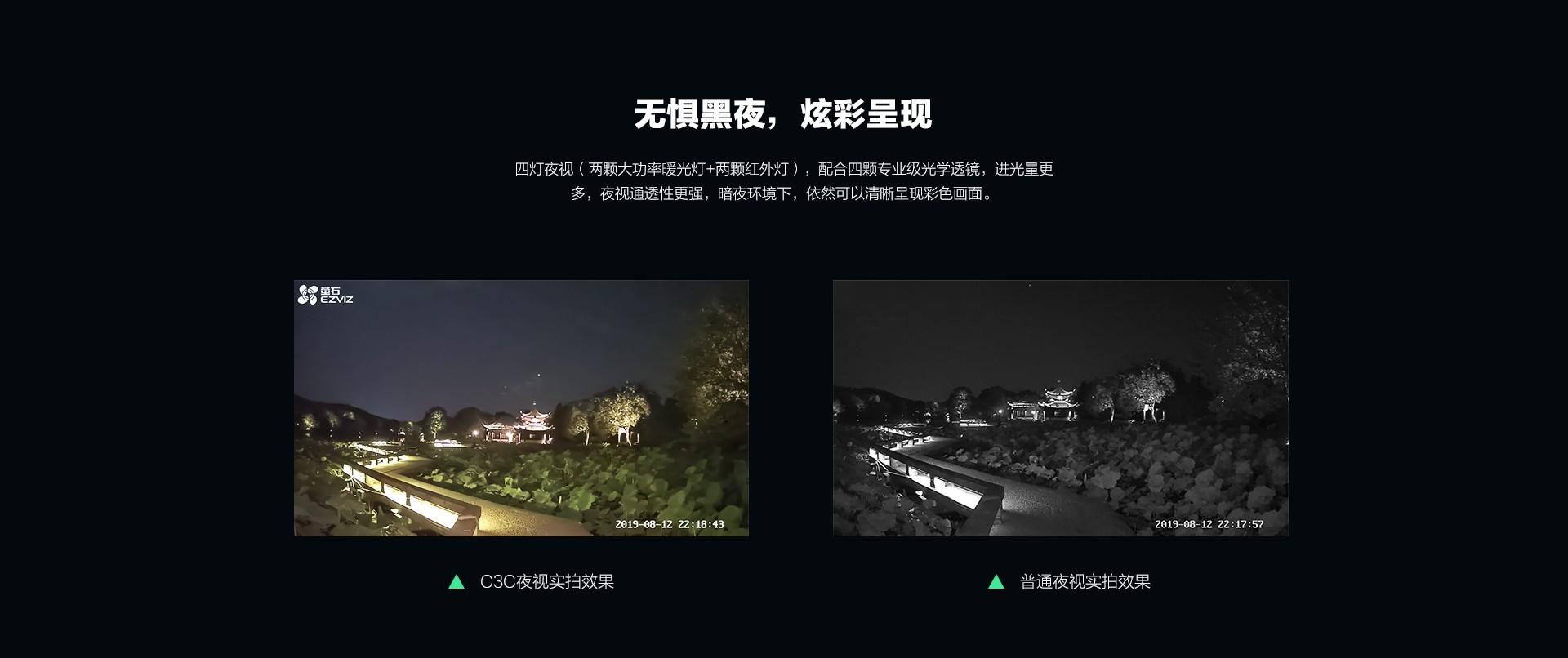 C3CPOE+X5SC-web_15.jpg
