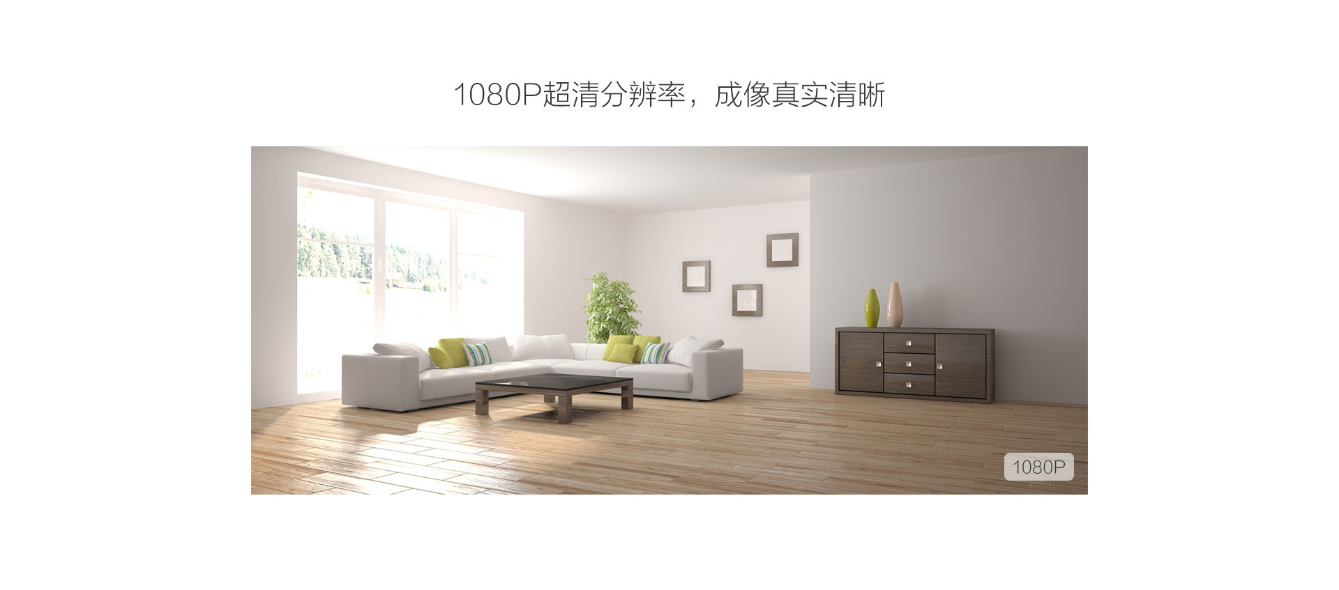 C1C-web_04.jpg
