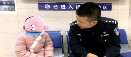"""""""爸爸说夸我漂亮的都是坏人!""""警察蜀黍:我太难了"""