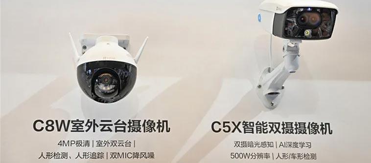 萤石携全线智能家居产品亮相2020上海国际智能家居展(SSHT)