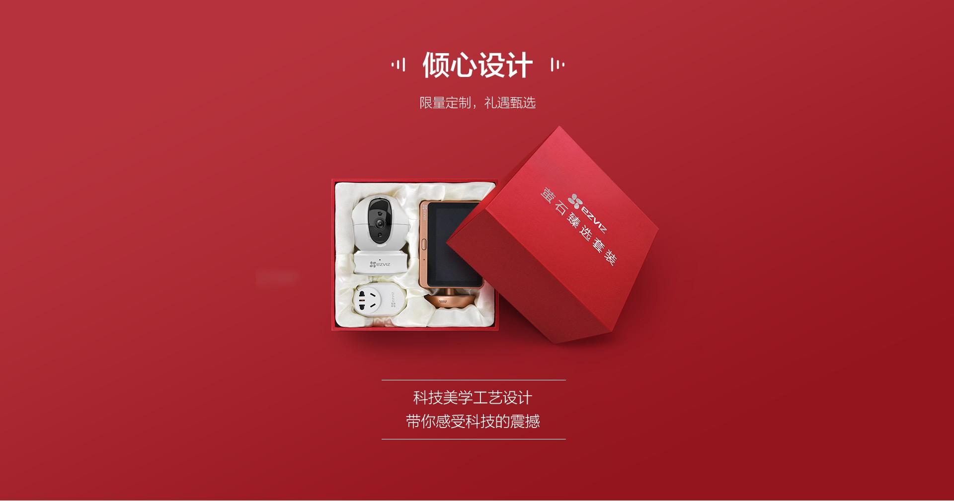 礼盒-PC_03.jpg