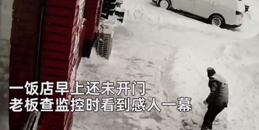 81岁拾荒老人一早为饭店铲积雪,老板看监控泪目!