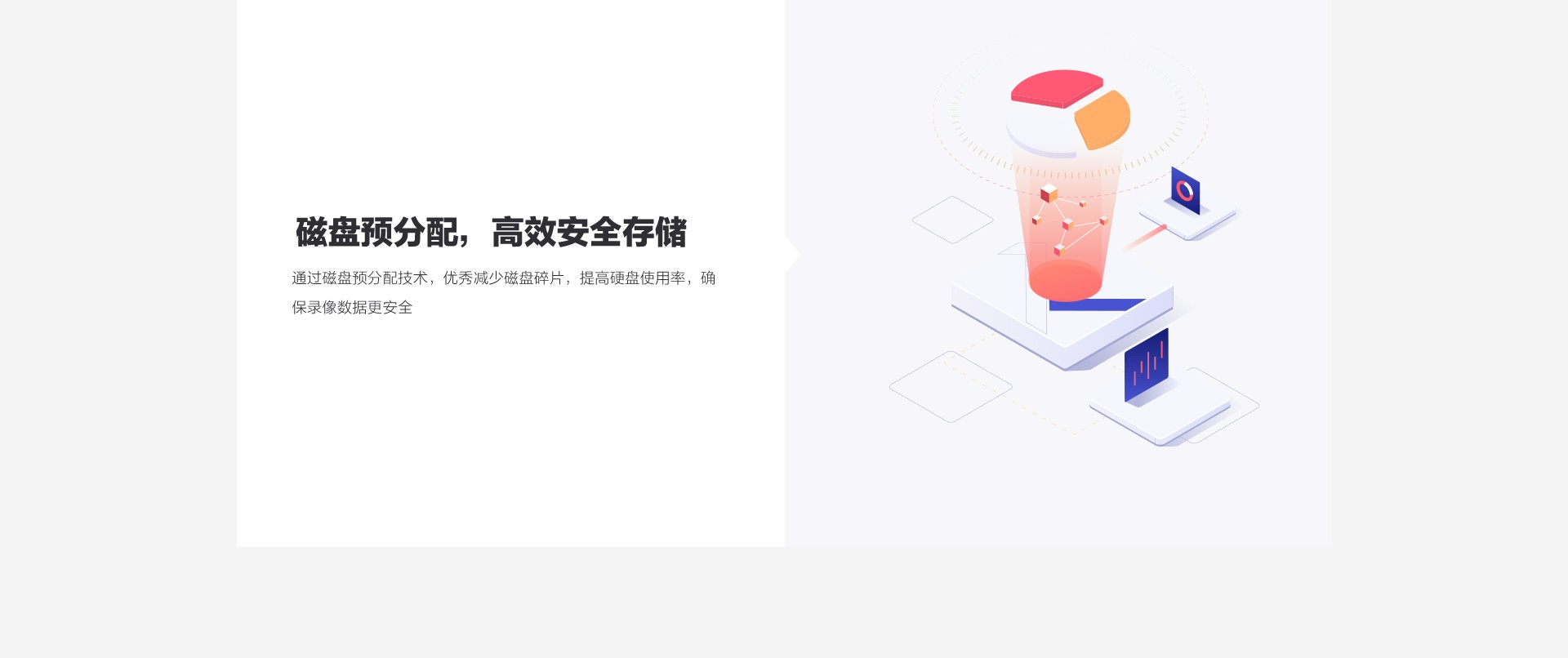 C3T+X5SC-web_16.jpg