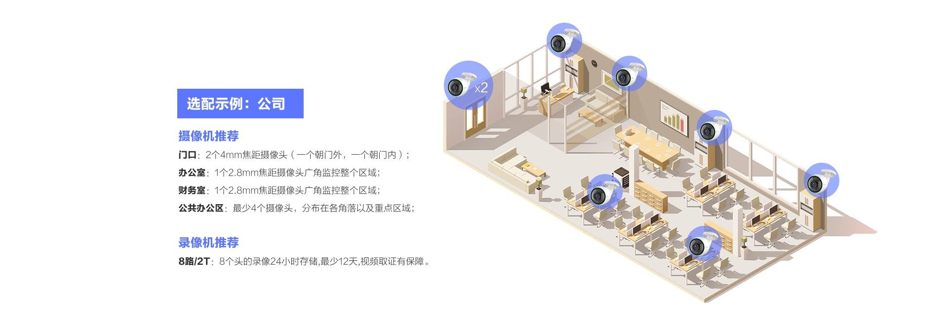 C3CPOE+X5SC-web_33.jpg