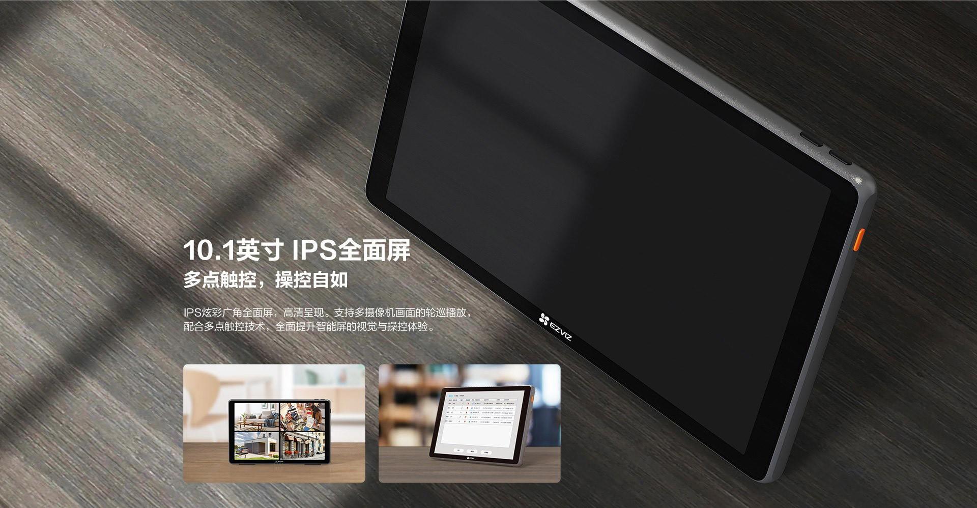 C3W+SD1套装4.jpg