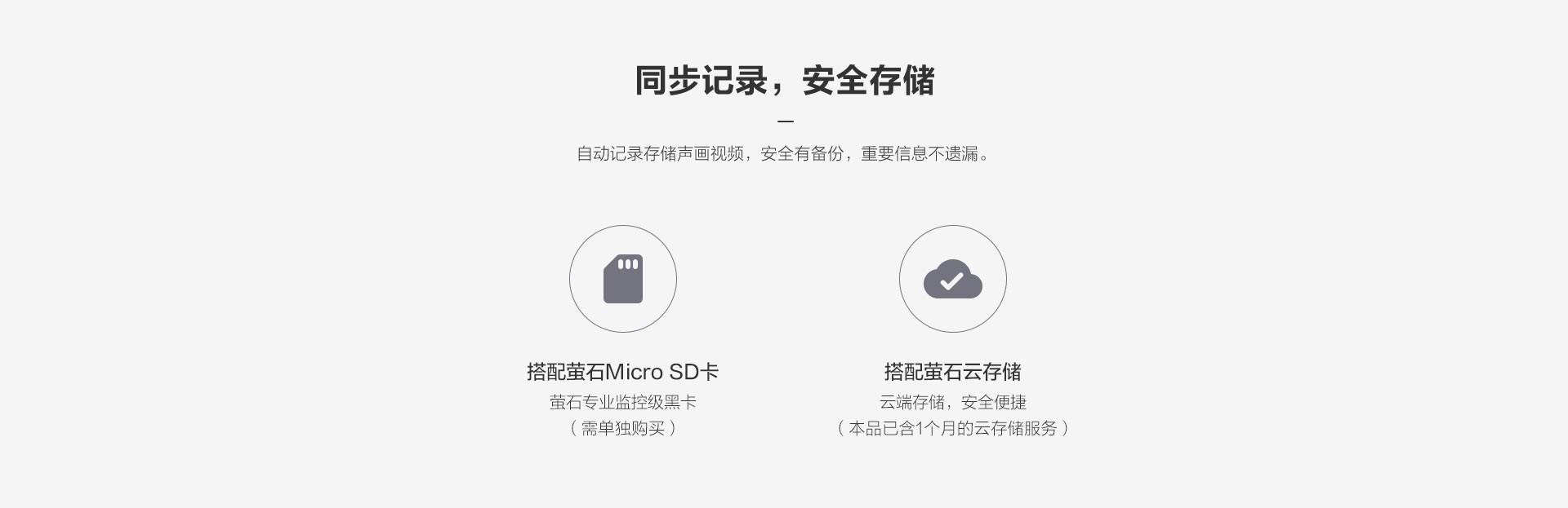 通用模块-存储-web.jpg