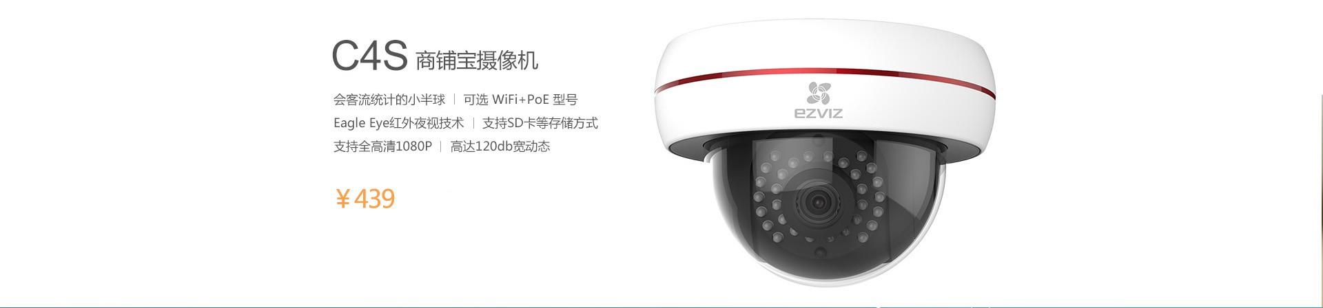 C4S商品详情页(web).jpg
