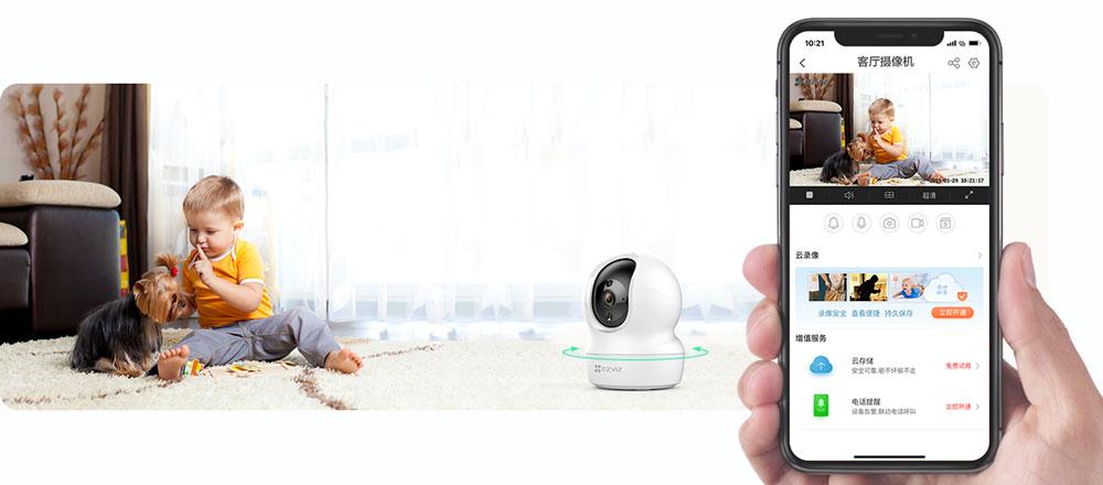 没网时,手机如何查看摄像机画面?
