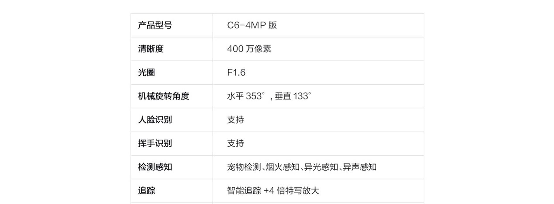 新C6-1920_45.jpg