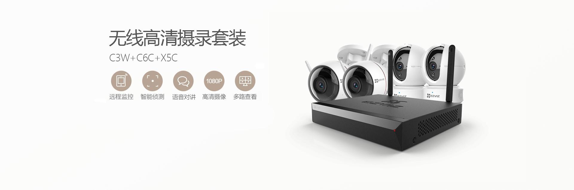 无线高清摄录套装2.jpg