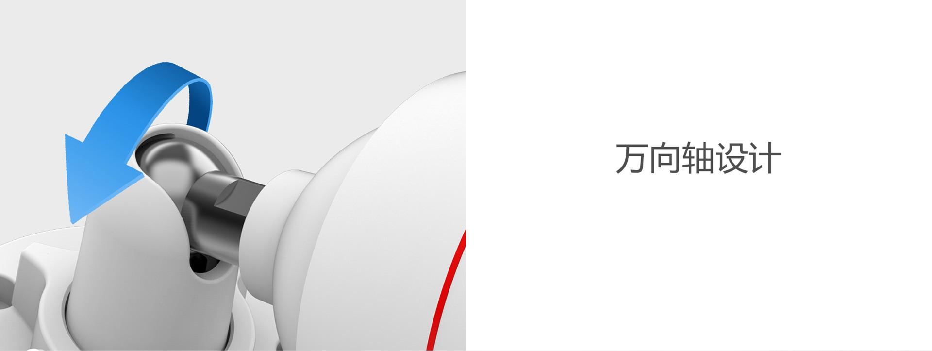 C3W+X5S套装-web_19.jpg