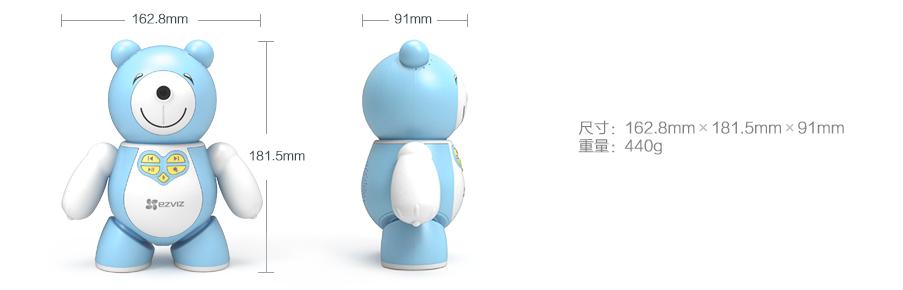 儿童机器人参数.jpg