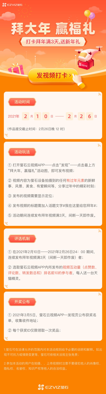 07_活动页面