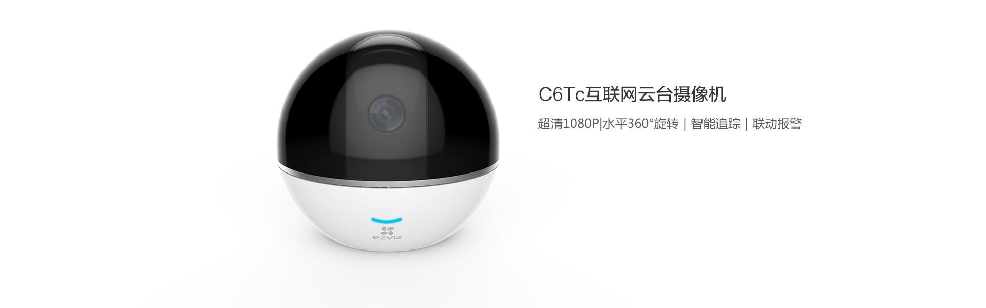 C6TC-1.jpg
