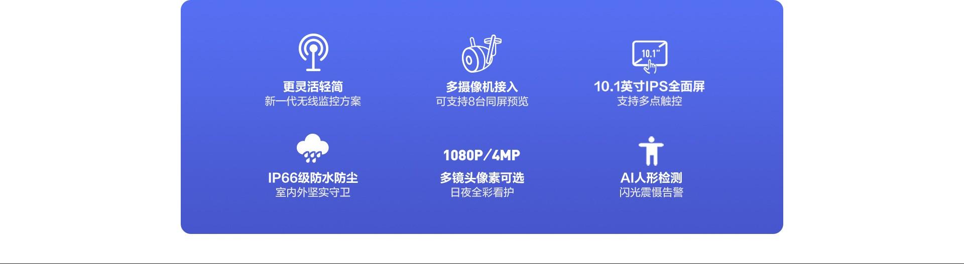 C3C&SD1智能屏-1-web_02.jpg