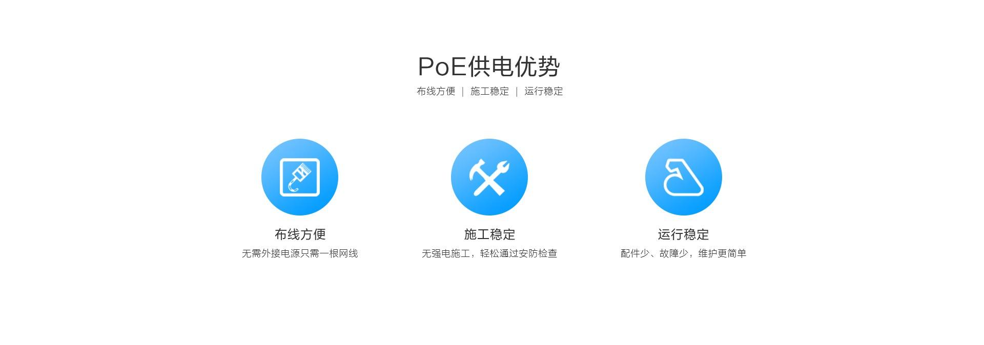 W6-8路-web_06.jpg