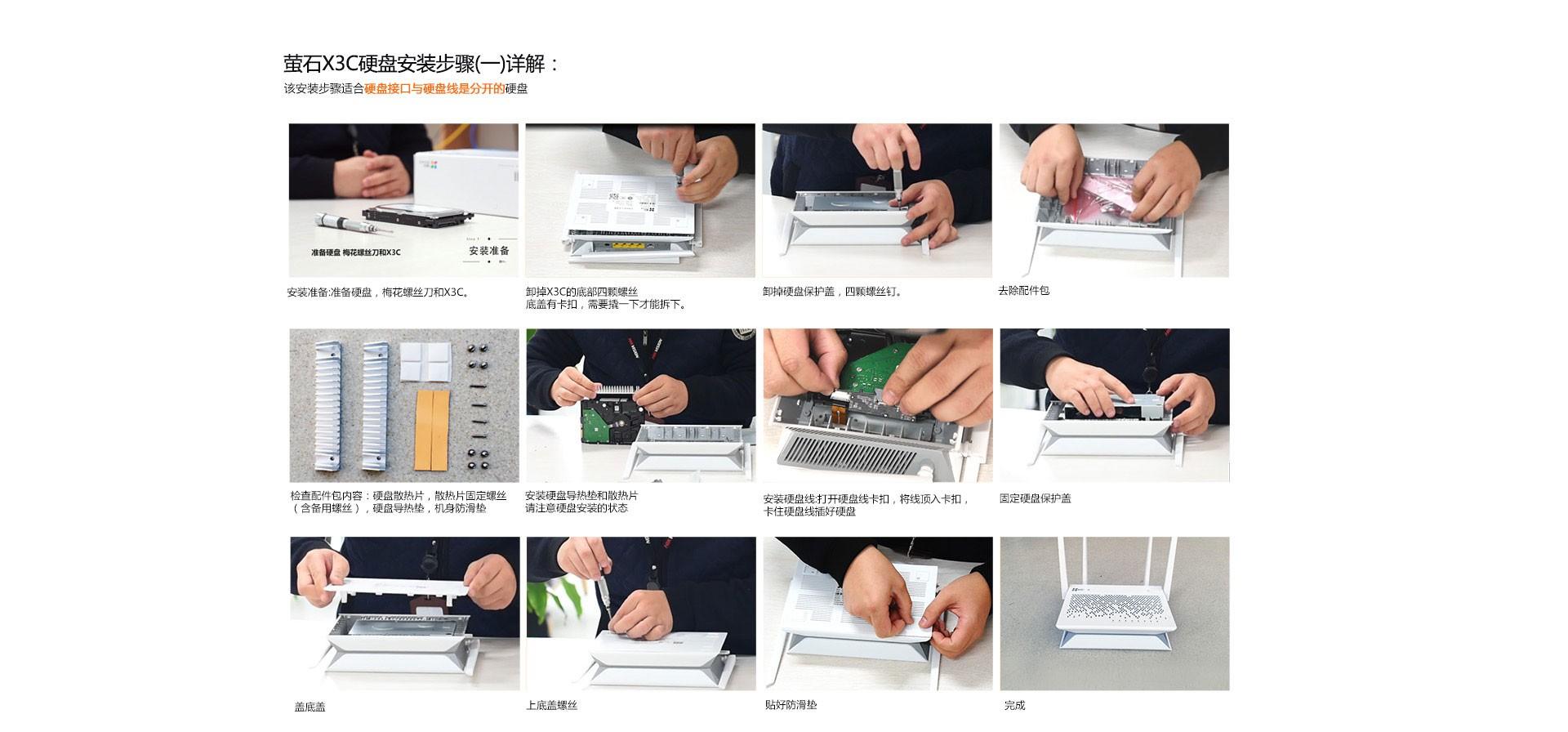 X3C商品详情页(web)--2_12.jpg