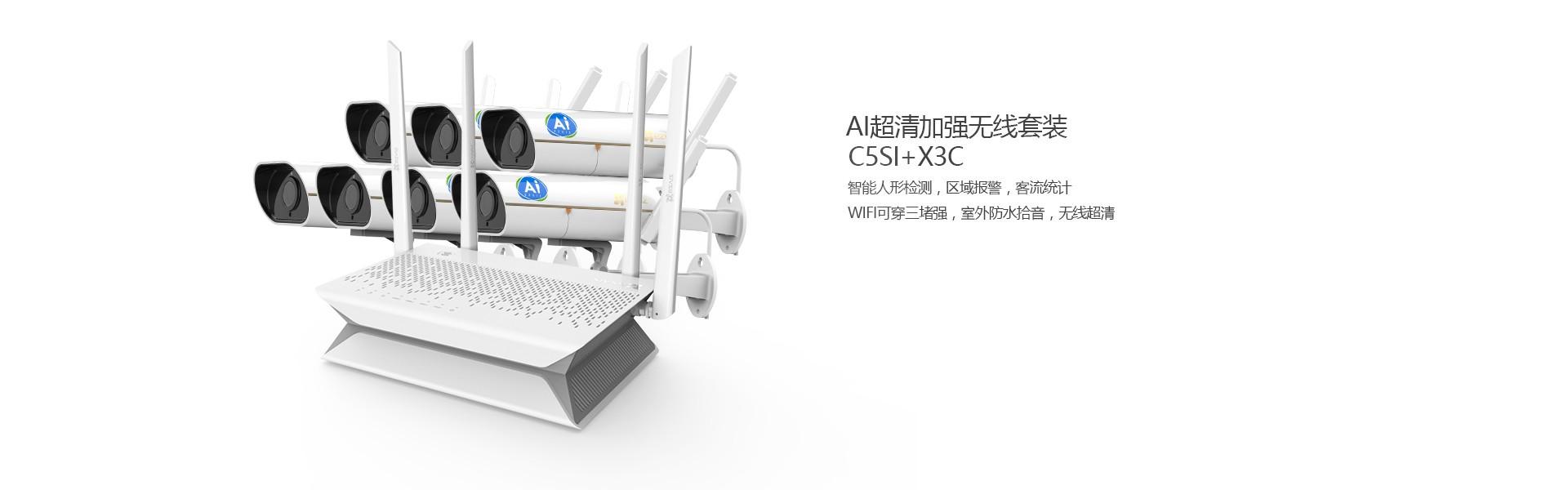 C5SI+X3C.jpg