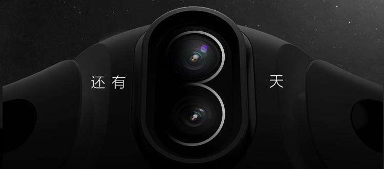 距萤石智能机器人新品发布会,还有3天!