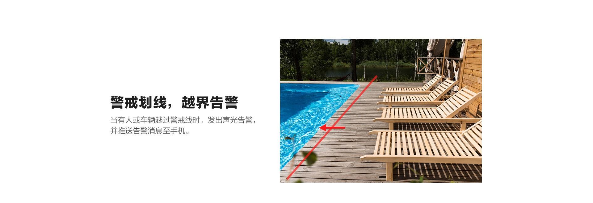 C3X-poe-web_11.jpg
