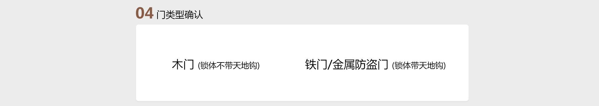 自助购物须知_pc_04.jpg