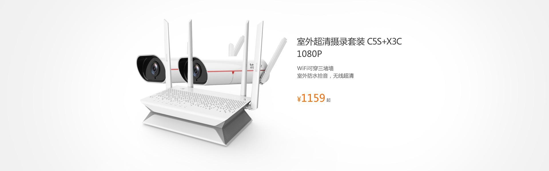 PC-C5S+X3C.jpg