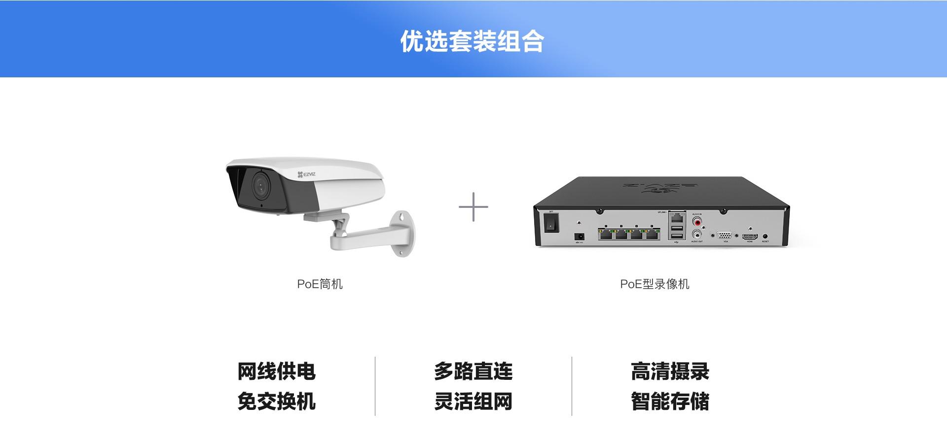 C5HC+X5S套装-web_02.jpg