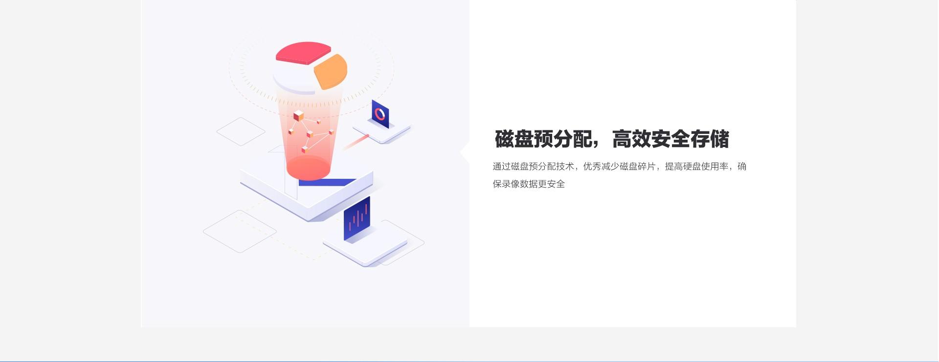 C5HC+X5S套装-web_18.jpg