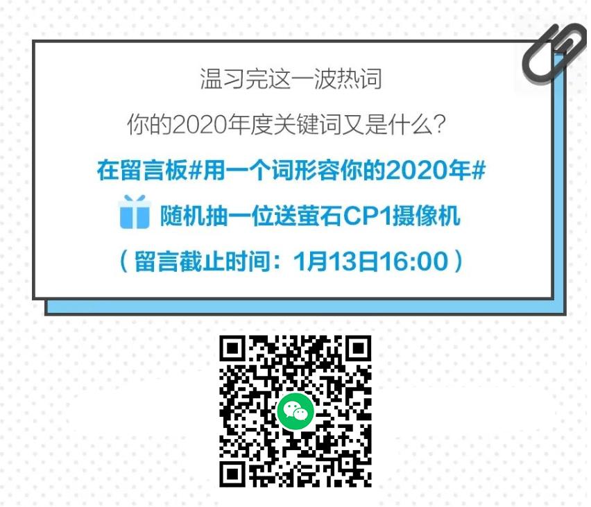 微信截图_20210109105324