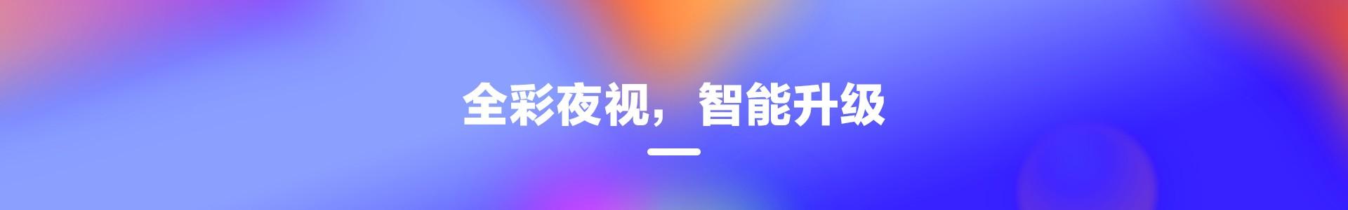 溢彩版-web_03.jpg