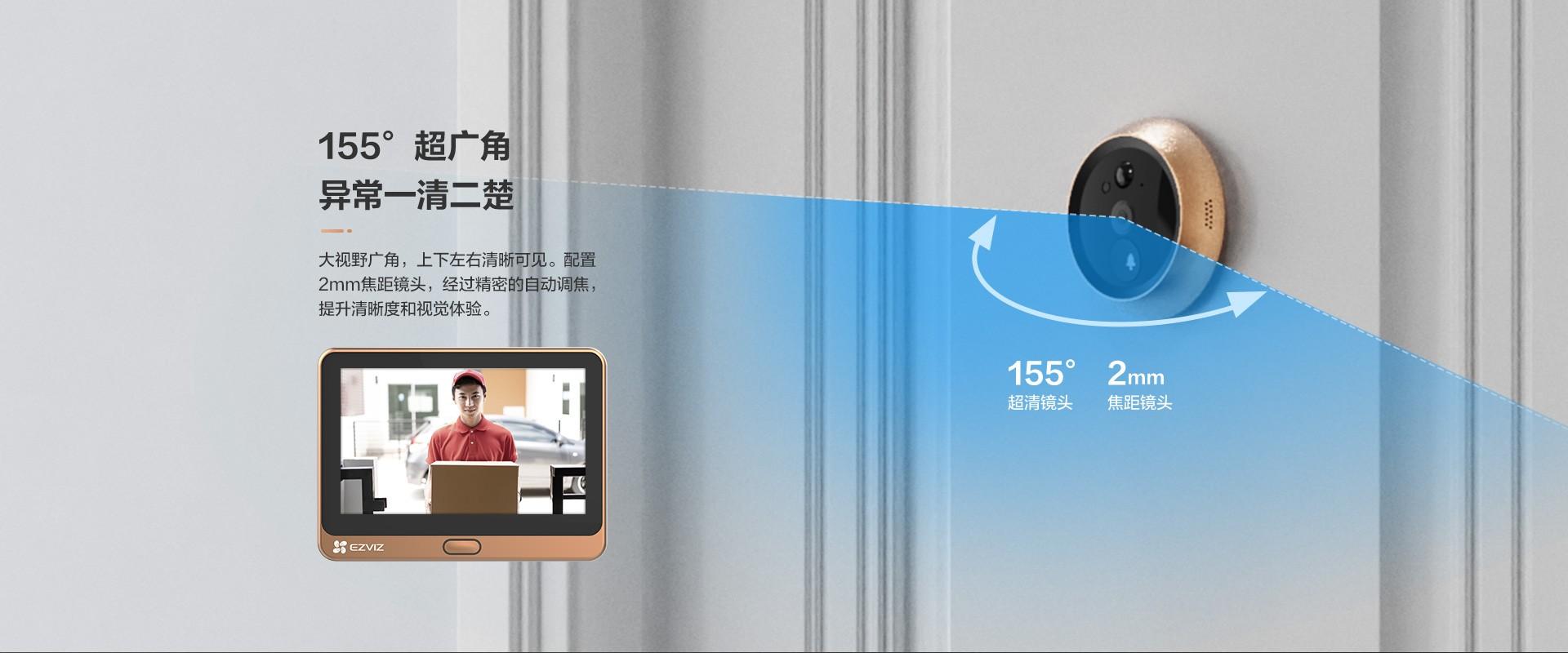 DP2C-web_05.jpg