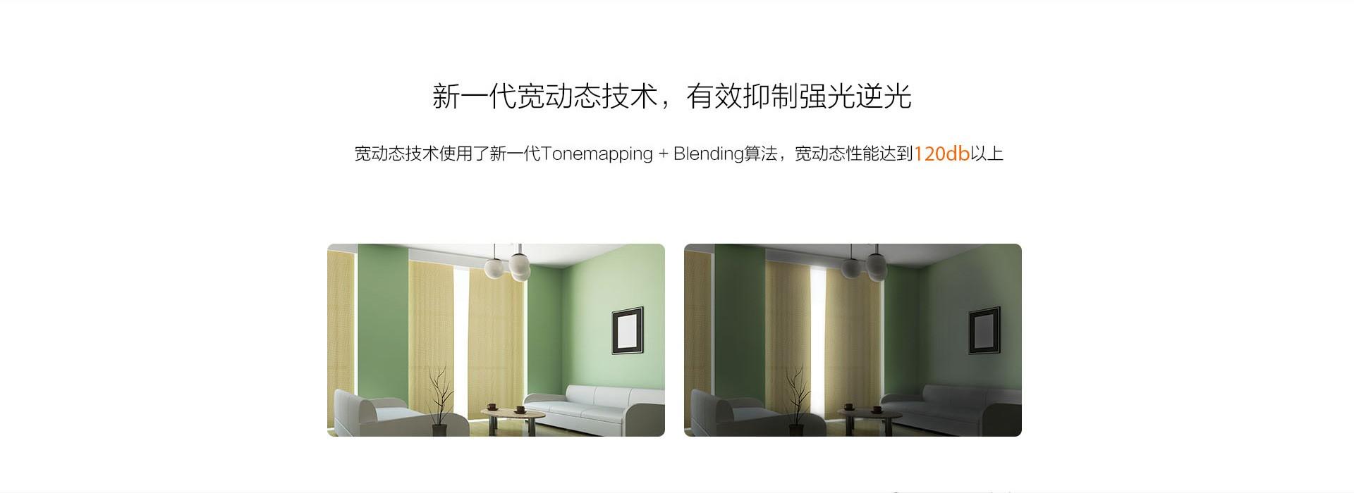 C3E商品详情页(web)_07.jpg