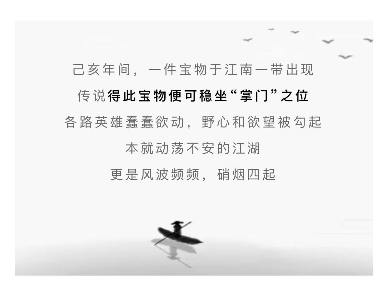 微信图片_20200326114124