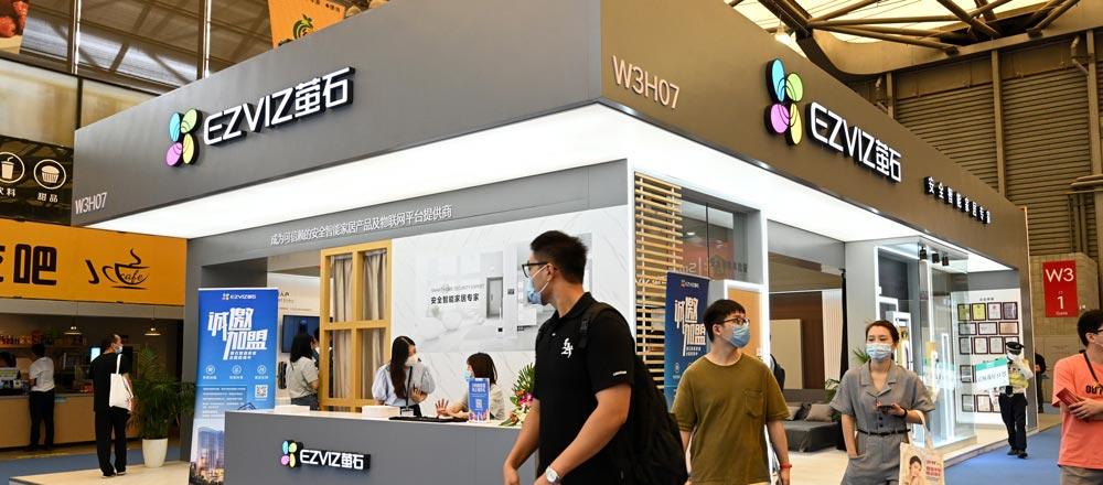 【直击现场】萤石与您相约2020上海国际智能家居博览会,科技打造全屋品质生活