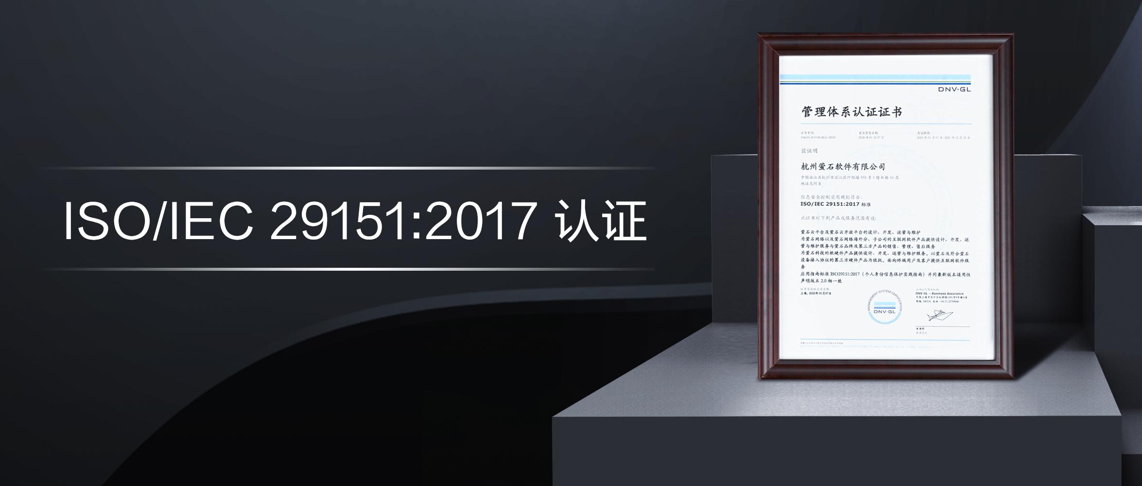 微信图片_20200115153917