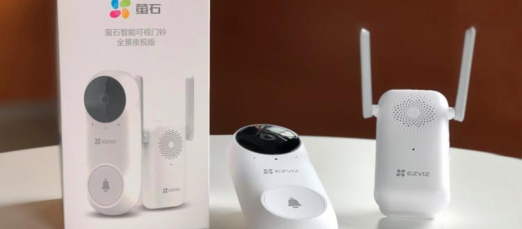 新品开箱测评 | DB2C智能可视门铃套装,你的专属门卫!