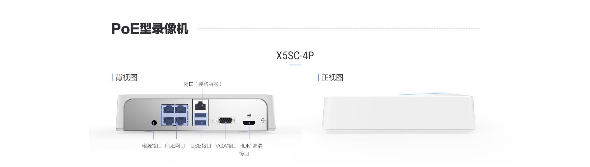 C3T+X5SC-web_23.jpg