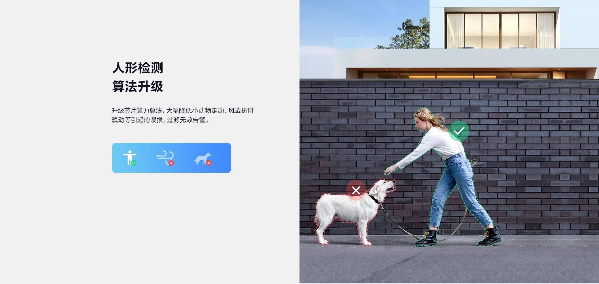 WEB(切图)_11.jpg