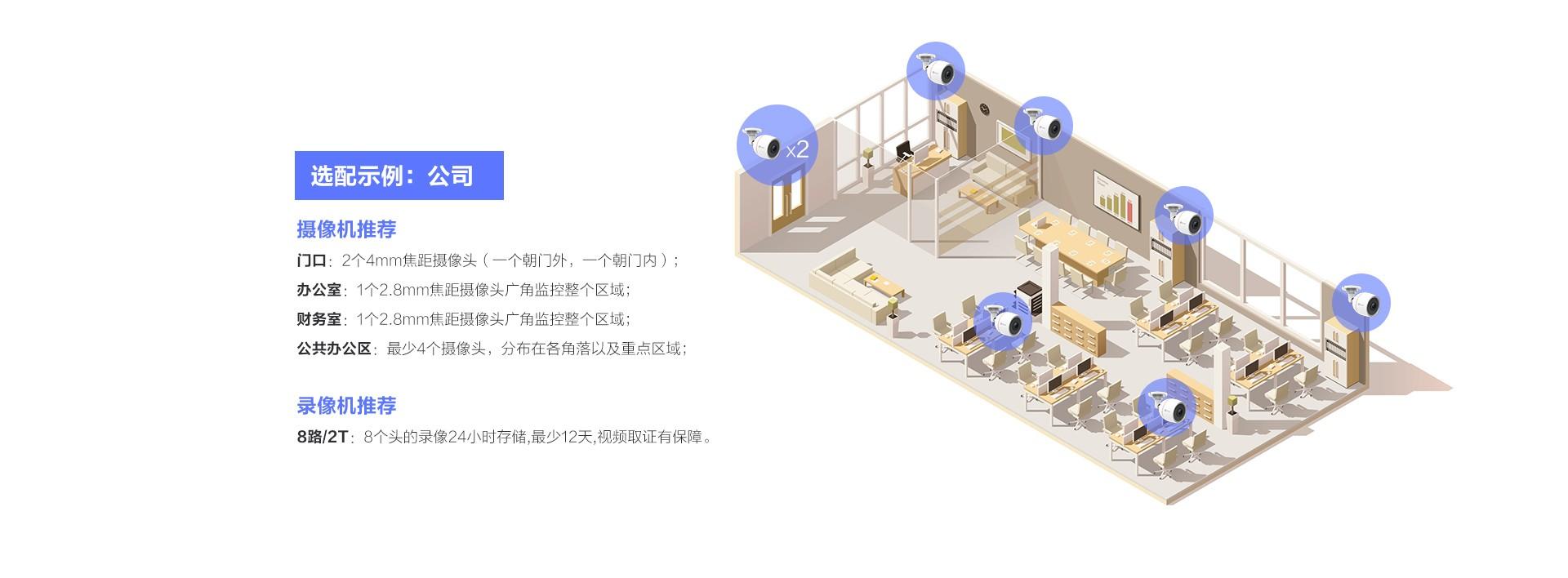 C3T+X5SC-web_20.jpg