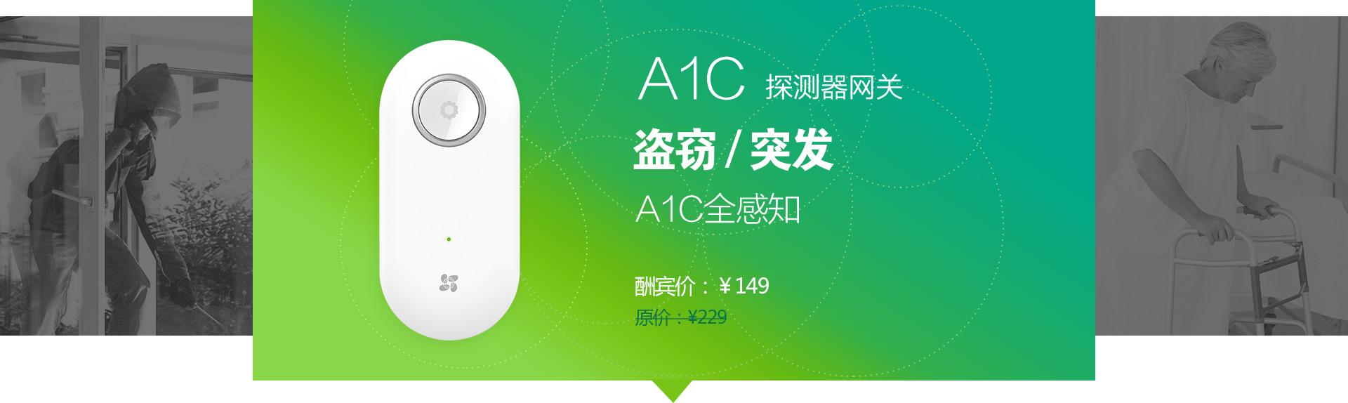 A1CPC.jpg