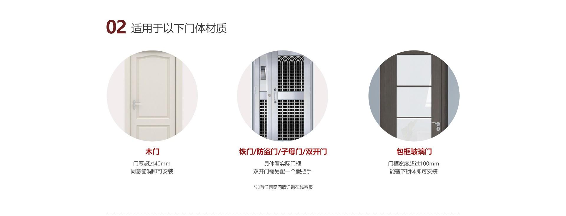 自购须知-web_03.jpg