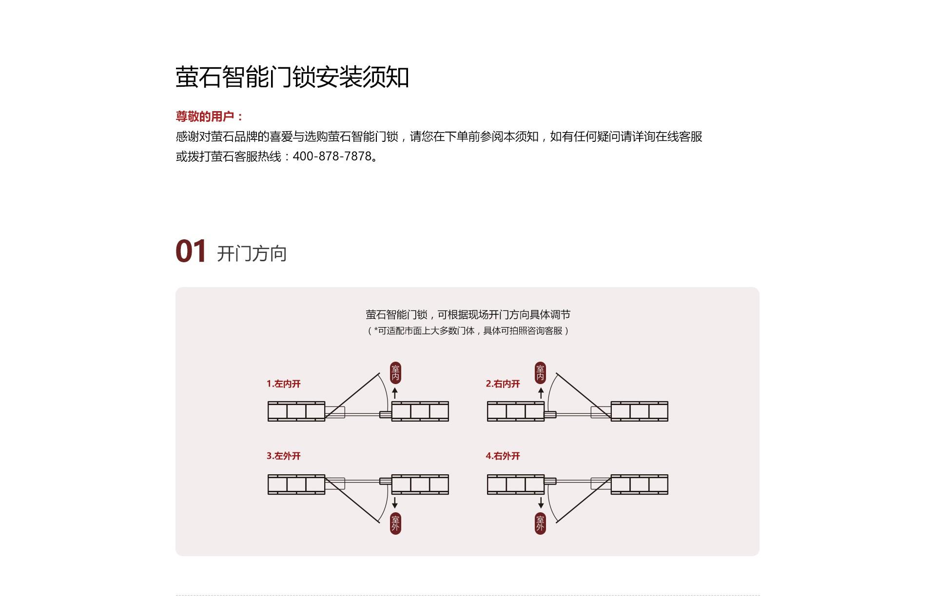 自购须知-web_02.jpg