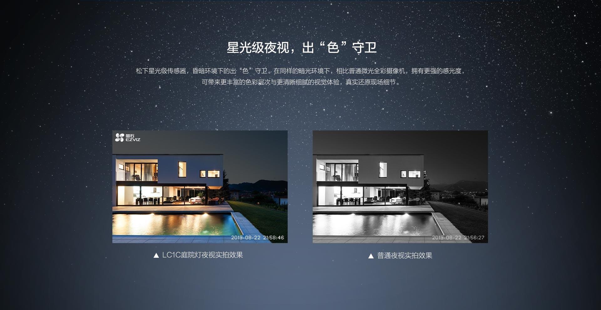 LC1C-web1_03.jpg