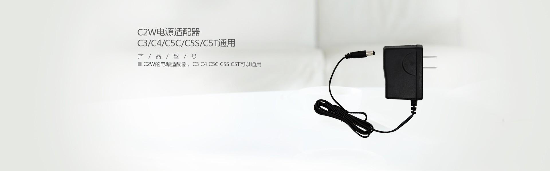 c2-c2s-c2w-web.jpg