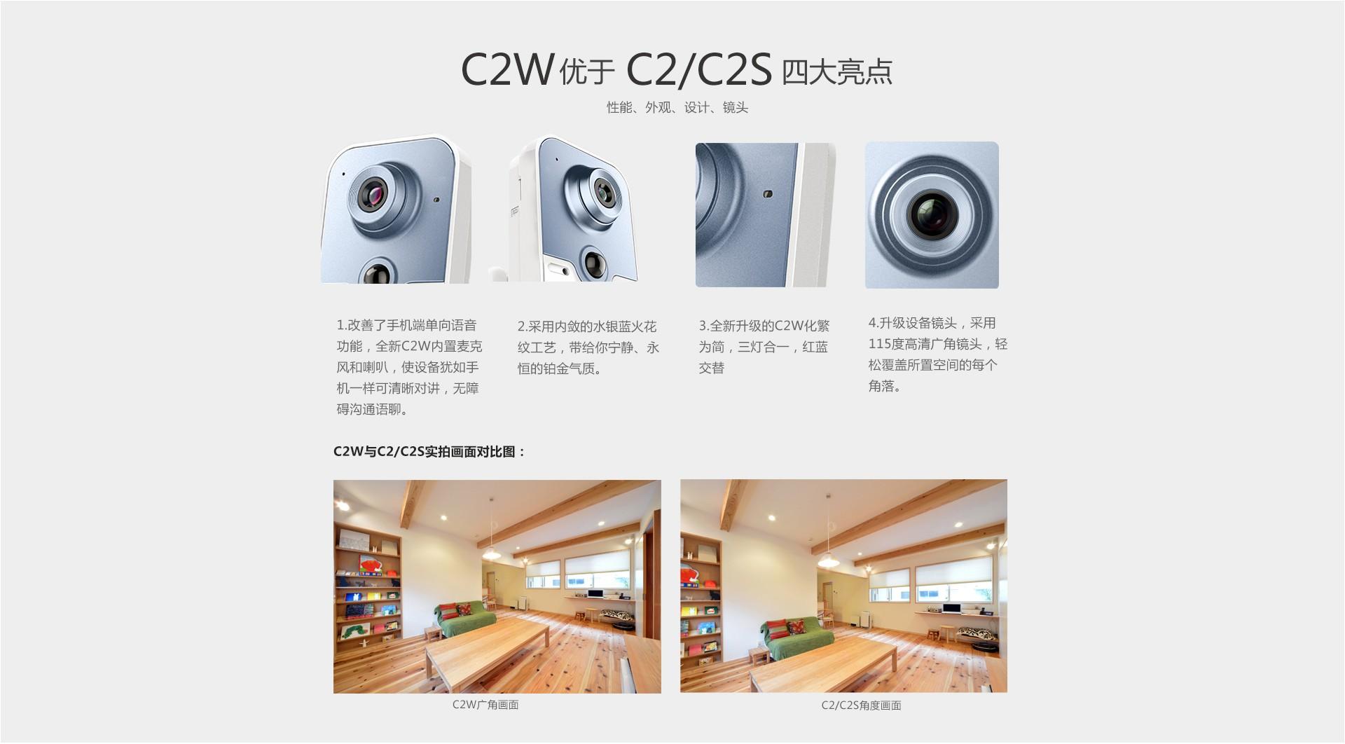 海康威视萤石C2W/H2S无线网络摄像头wifi监控机夜视红外高清家用